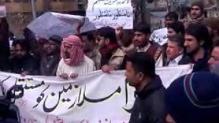 Employes of NADRA protesting in Quetta for perminency dated on 22.01.2012