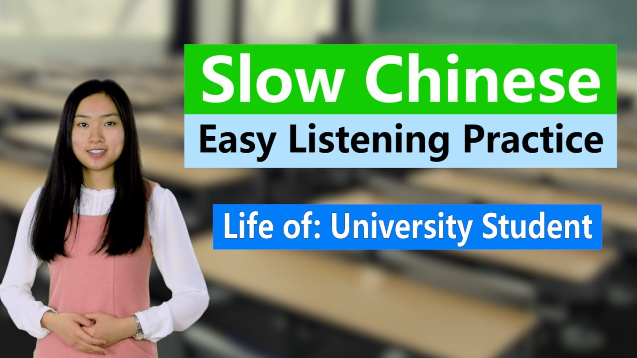 Super-slow Super-clear Chinese Listening Practice - Life of a ...