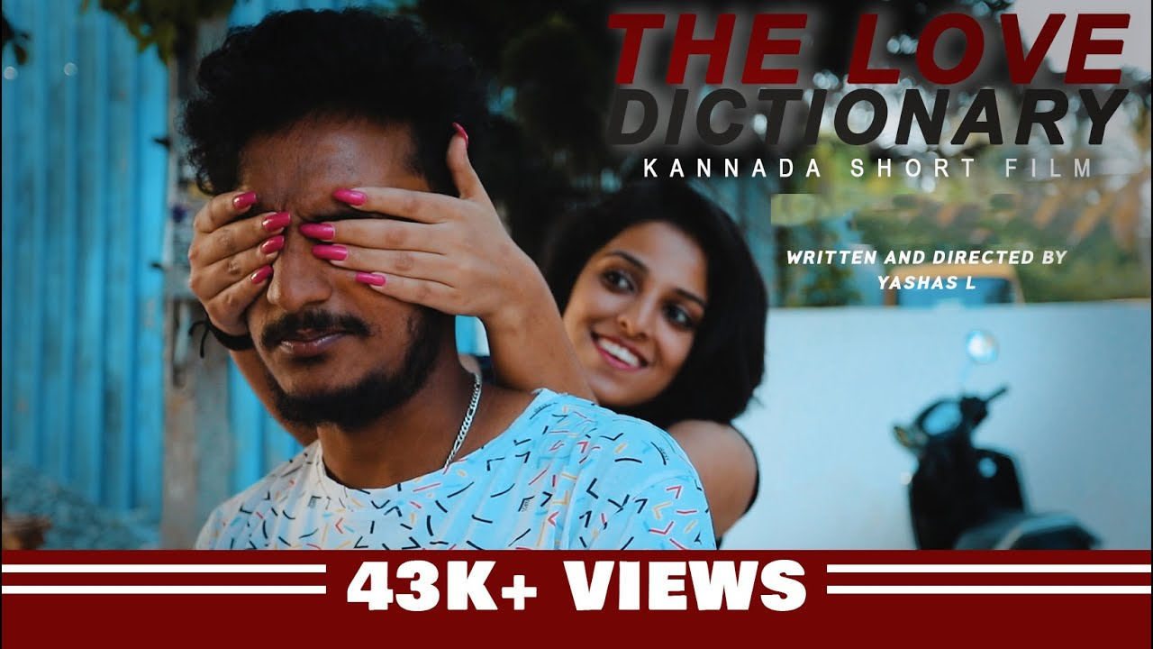 THE LOVE DICTIONARY | KANNADA SHORT FILM | 2019