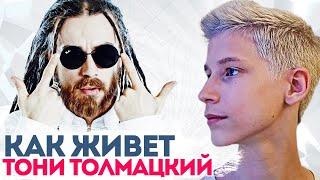 2 года со дня смерти Кирилла Толмацкого: как живет его семья и 15-летний сын Антоний