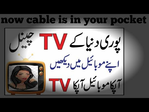 Watch all tv channels on your smartphone  live cricket match  all latest movies 2018  latest news