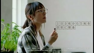 Funny Japanese Commercials Jan 2019 Ep13