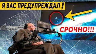 ЭКСТРЕННОЕ ВКЛЮЧЕНИЕ NASA!!! ЭТУ ИНФОРМАЦИЮ ОТ НАС СКРЫВАЮТ!!! (19.06.2020) ДОКУМЕНТАЛЬНЫЙ ФИЛЬМ HD