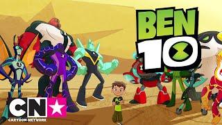 A la rencontre des Aliens | Ben10 | Cartoon Network