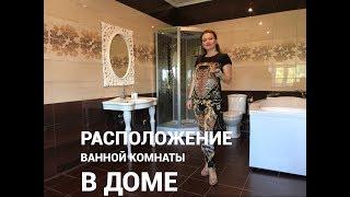 видео Ванная комната и туалет по Фэн-шуй