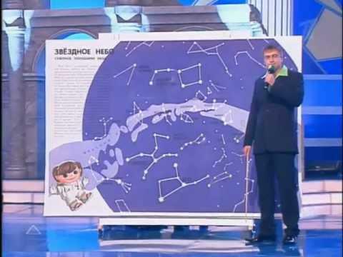 Прима Курск - Карта звездного неба