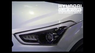 Hyundai Crata ix25 смотреть