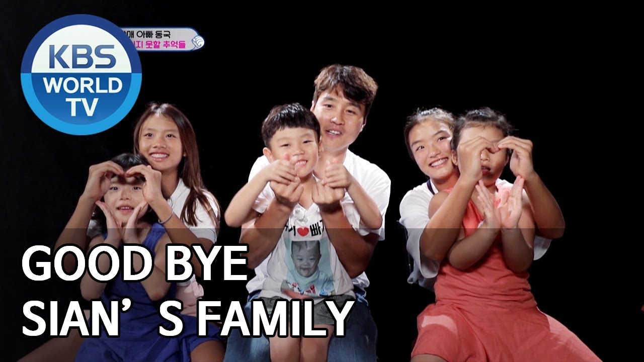 Download Good bye Sian's family [The Return of Superman/2019.10.13]