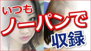 【衝撃】グラビアアイドルあべみほ、私、毛ないですもん!!【動画ぷら...