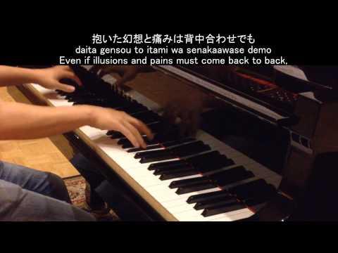 [FULL] Akame Ga Kill! Op: Skyreach - Amamiya Sora (Piano Cover + Lyrics + English Translation)