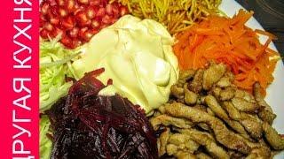 САЛАТЫ 2019 / Простой и вкусный салат Французский! Коллекция любимых салатов