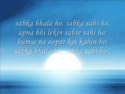 Happy ending-Tees Maar Khan lyrics.wmv