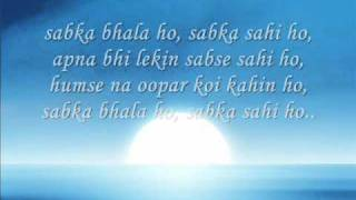 Happy ending-Tees Maar Khan lyrics.wmv