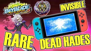 RARE INVISIBLE DEAD HADES | Beyblade Burst Battle Zero Gameplay Video