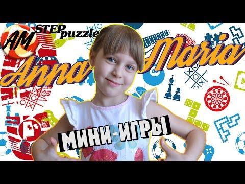 Настольные игры. 3D Crystal Puzzle.