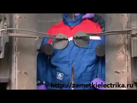 Испытание термостойких костюмов