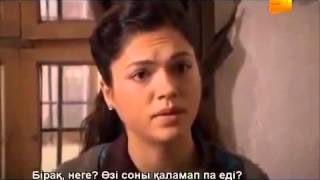 Турецкий Сериал Между Небом и Землей Небесная Любовь 36 серия смотреть онлайн на русском языке