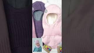 Демисезонные шлемы Jumbi для девочек
