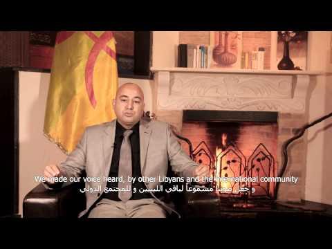 New Amazigh Year