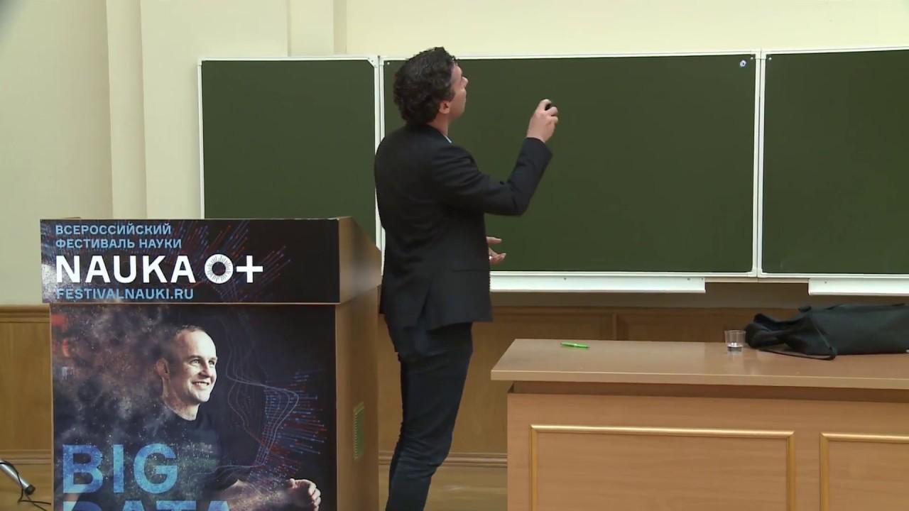 Химия в искусстве и искусство химии