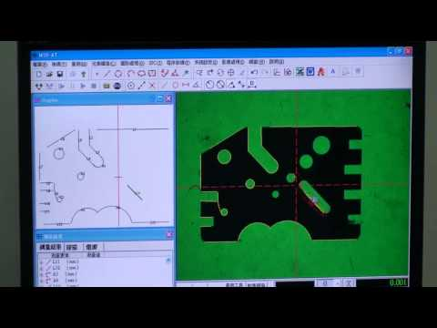 Carmar Video Measuring Machine (VMM)