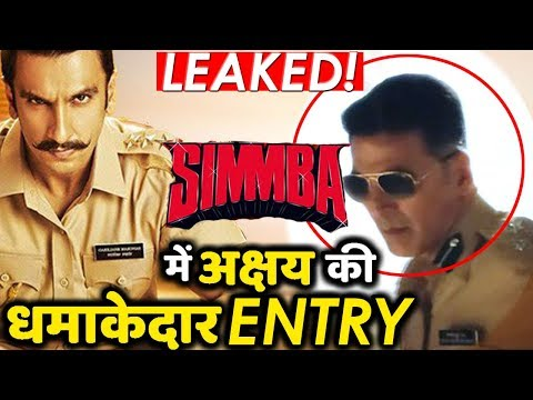 LEAKED: Akshay Kumar Entry Scene in Simmba Will Leave You Excited!