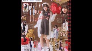 Popteen2月号P32-41 POPモデルのリアル私服でコーデバトル!企画連動.
