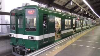 東武大師線 8000系 リバイバル 試験塗装車両 大師前発車『Passenger』メロディ