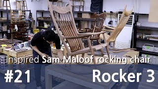 말루프 흔들의자 만들기 21. 락커 3  /Inspired Maloof rocking chair 21.Rocker 3