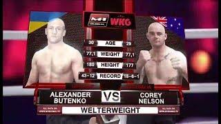 Александр Бутенко vs Кори Нельсон, тизер боя, M-1 Challenge 80