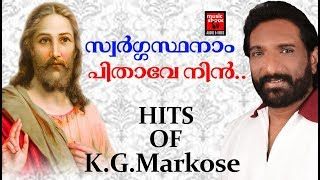 Hits OF Markose # Christian Devotional Songs Malayalam 2018 # Golden Old Songs