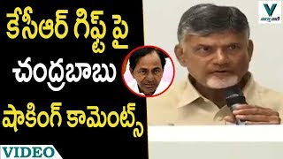 Serious Comments On CM KCR