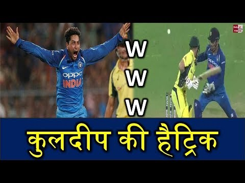 Kuldeep Yadav Hattrick Wicket Against Australia !! Ind Vs Aus 2nd ODI Highlights