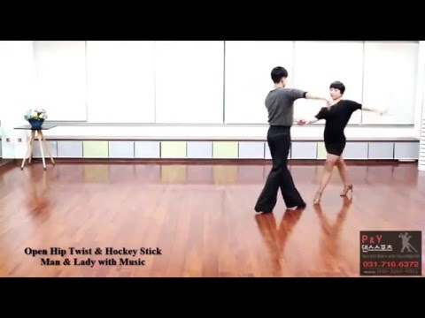 Rumba(룸바강습) - Open Hip Twist & Hockey Stick