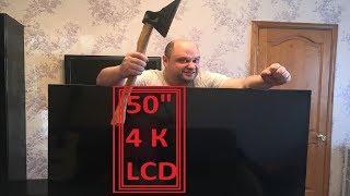 Дикая ТЯПНИЦА !!! Разобьём 4К ЗОМБОЯЩИК )))