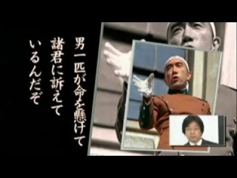烈士三島由紀夫 英霊の聲(完全...