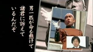 烈士三島由紀夫 英霊の聲(完全版転載編集)
