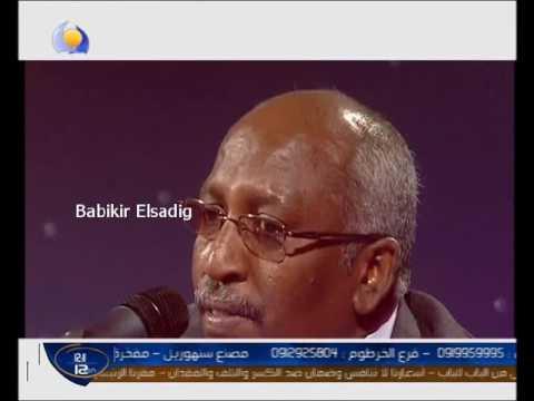 أبوبكر سيد أحمد منوعات بالعود