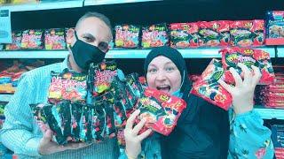 اخيراااا لقينا متجر لبيع النودلز الكورى الحاار فى مصر تعالوا شوفوا لقيناه فين Youtube