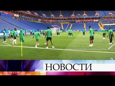 Смотреть В Москве сегодня сыграют сборные Португалии и Марокко. онлайн