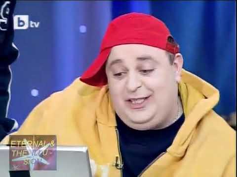 Комиците Белото Боро и Спицата