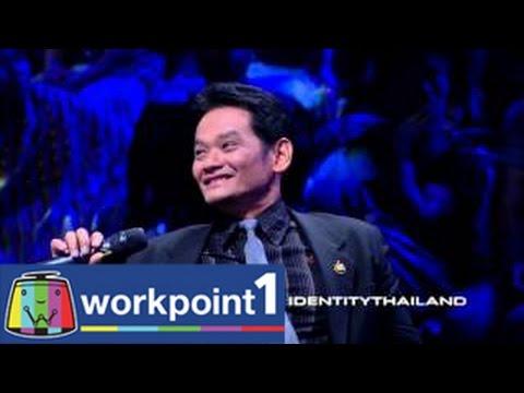Identity Thailand_2 ก.ค. 57 (ป้๋ง&ไข่มุก)