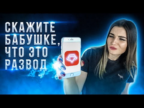 РАЗВОД IT ПЕНСИОНЕРОВ | ЛОХОТРОН GEM4ME ЗА 12 МЛРД $ / MARKET SPACE | РАЗОБЛАЧЕНИЕ