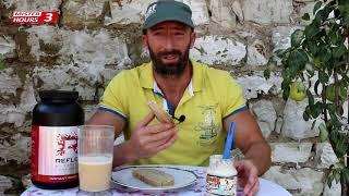Протеинов течен шоколад Carb Killa® Spread - Мартин Гергов закусва сладко, сладко