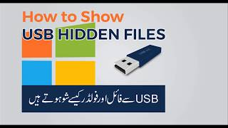 How to recover hidden files from USB   VIRUS INFECTED USB DATA RECOVER