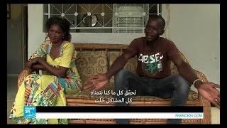 السنغال: حب ينتصر على طبقات المجتمع التقليدية!!