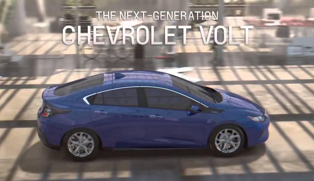 Chevy Cars 2016 Volt The Car of Tomorrow in Disneys Tomorrowland ...
