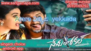 Ekkada ekkada na pranam karaoke with lyrics nenu local karaoke with lyrics