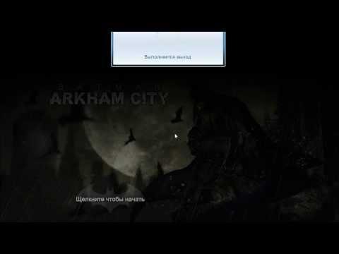 Как создать автономный профиль в Games for Windows LIVE