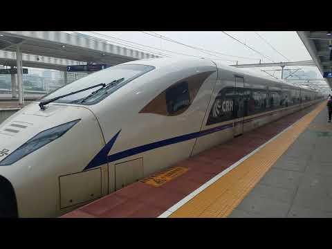 Train to Leshan Chengdu